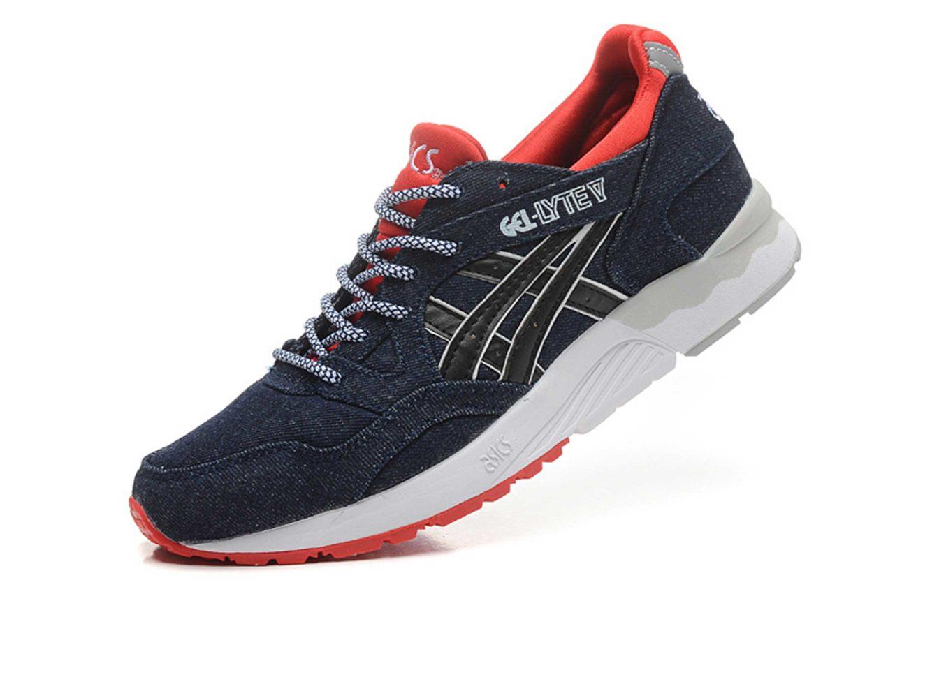 Интернет магазин купить оригинальные кроссовки ASICS GEL-LYTE V H20SD-5001